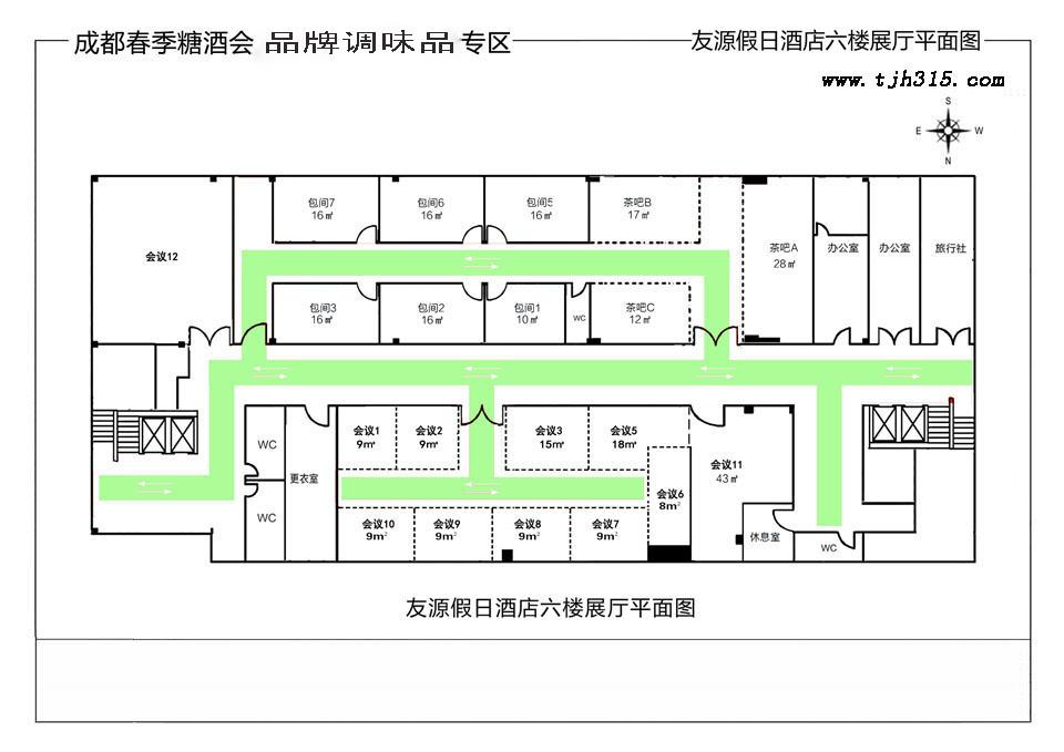 有源假日酒店7-11楼展厅平面图——调味品专区